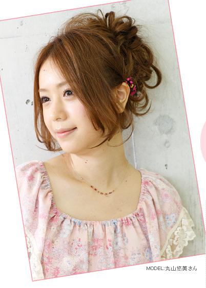 MODEL:丸山悠美さん