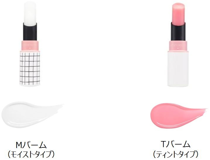Mini Two Match Moisturizing Lip Balm『ミニトゥーマッチ Mバーム』 / Mini Two Match Tinting Lip balm『ミニトゥーマッチ Tバーム』