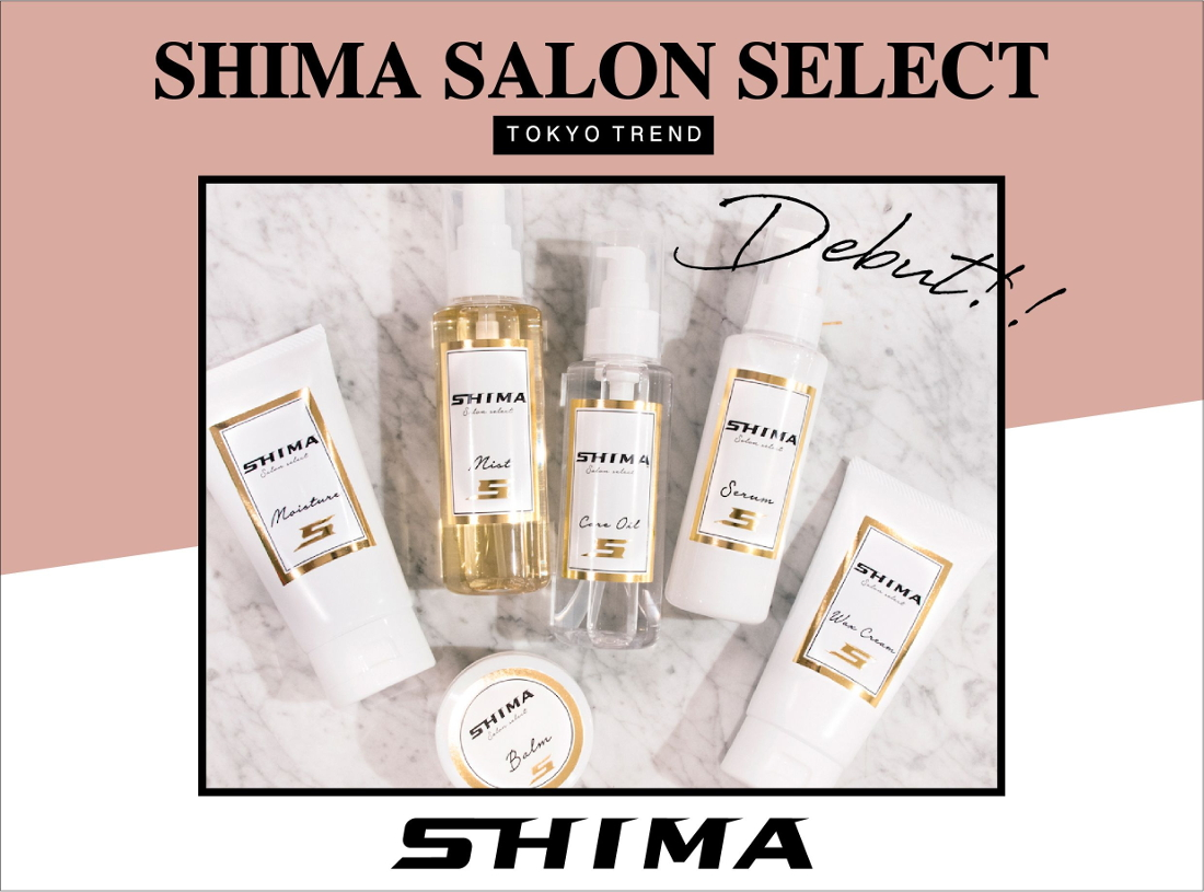 SHIMA SALON SELECT 全6商品